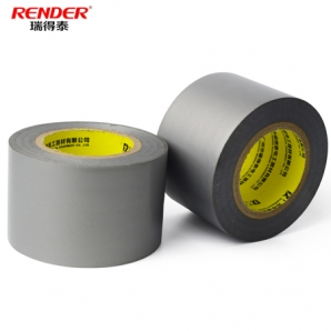 深圳PVC银色管道胶带