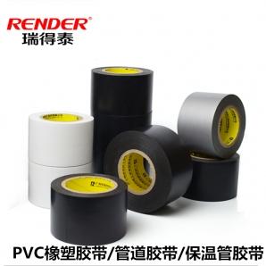 深圳PVC橡塑胶带