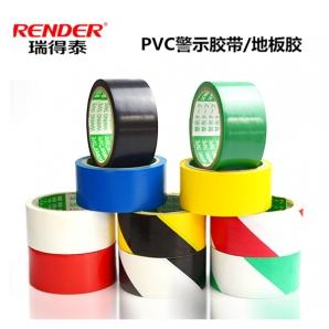 北京通用型●警示胶带