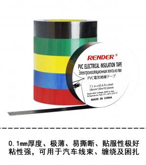 北京福德时时彩●线束胶带