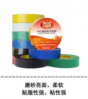 北京友利得●极粘胶带
