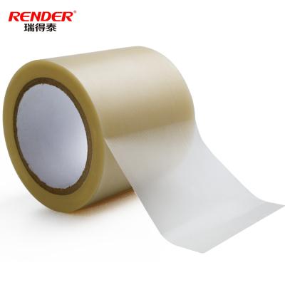 PVC包装胶带价格计算方法