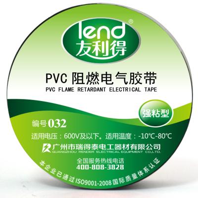 聚乙烯PVC管道胶带介绍