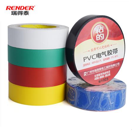 广州PVC电气绝缘胶带