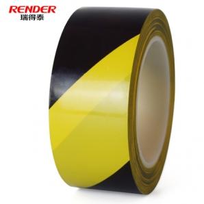 PVC塑料管警示胶带