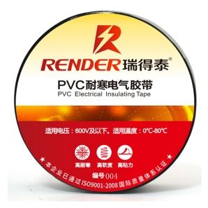 瑞得泰PVC耐寒电气胶带