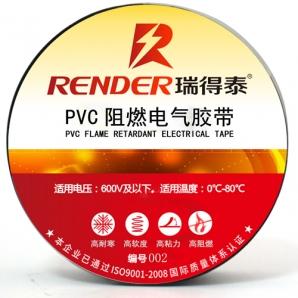 瑞得泰PVC阻燃胶带